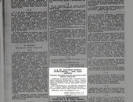 26666/Elnökség – 1944 H. M. sz. rendelet