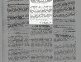 191449/1944 VII. b. sz. rendelet