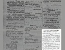 189821/1944 É. M. K. sz. rendelet