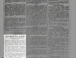 A bőranyaggazdálkodási m. kir. kormánybiztos 4980/1944 számú rendelet
