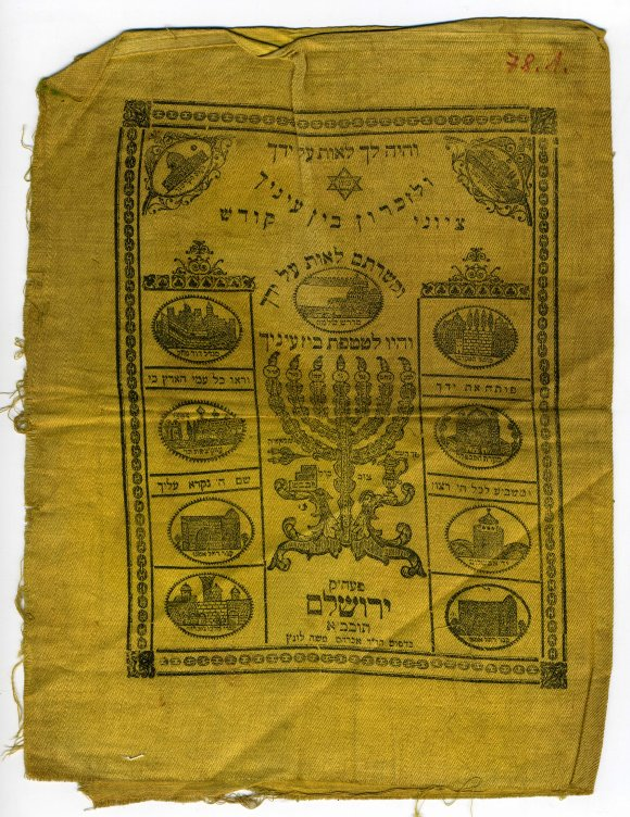 Tefillin pouch