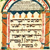 Chevra Kadisha record book