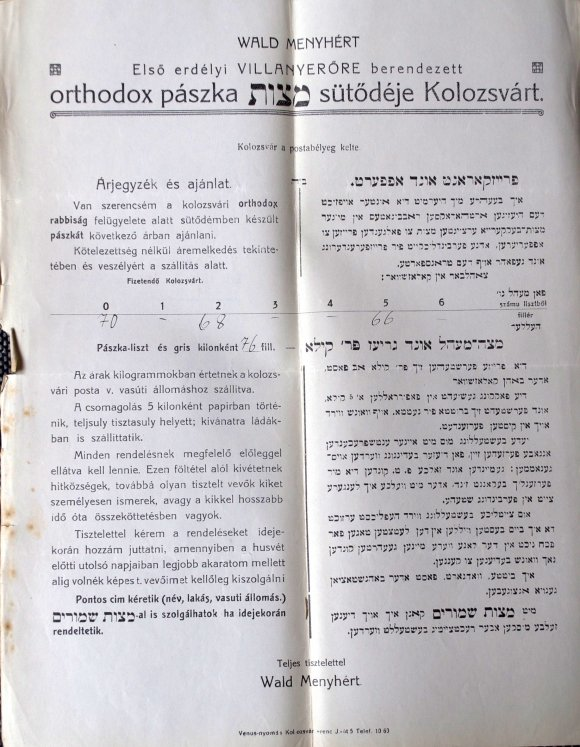 Price quote for Matzo (1910s)
