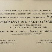 Invitation to the inauguration ceremony of the Holocaust memorial in Kecskemét (1949)