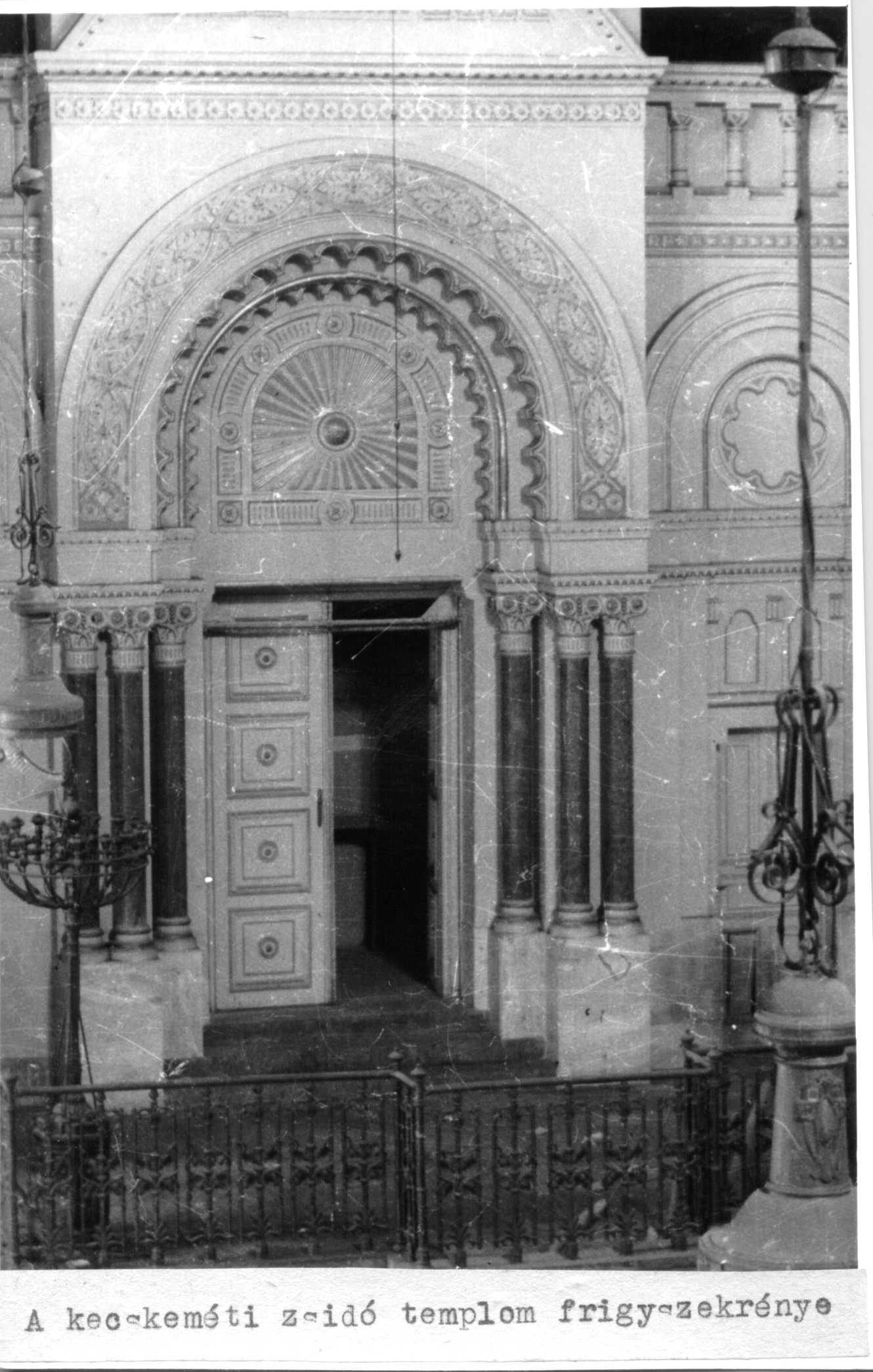 The Torah ark in what once was the interior of the temple